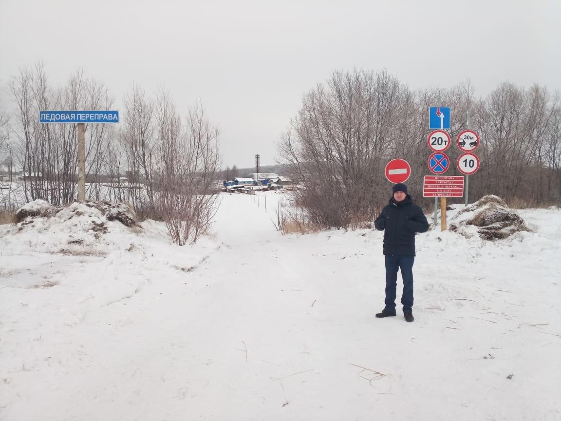 На Камчатке открыли ледовую переправу на автодороге Анавгай – Палана