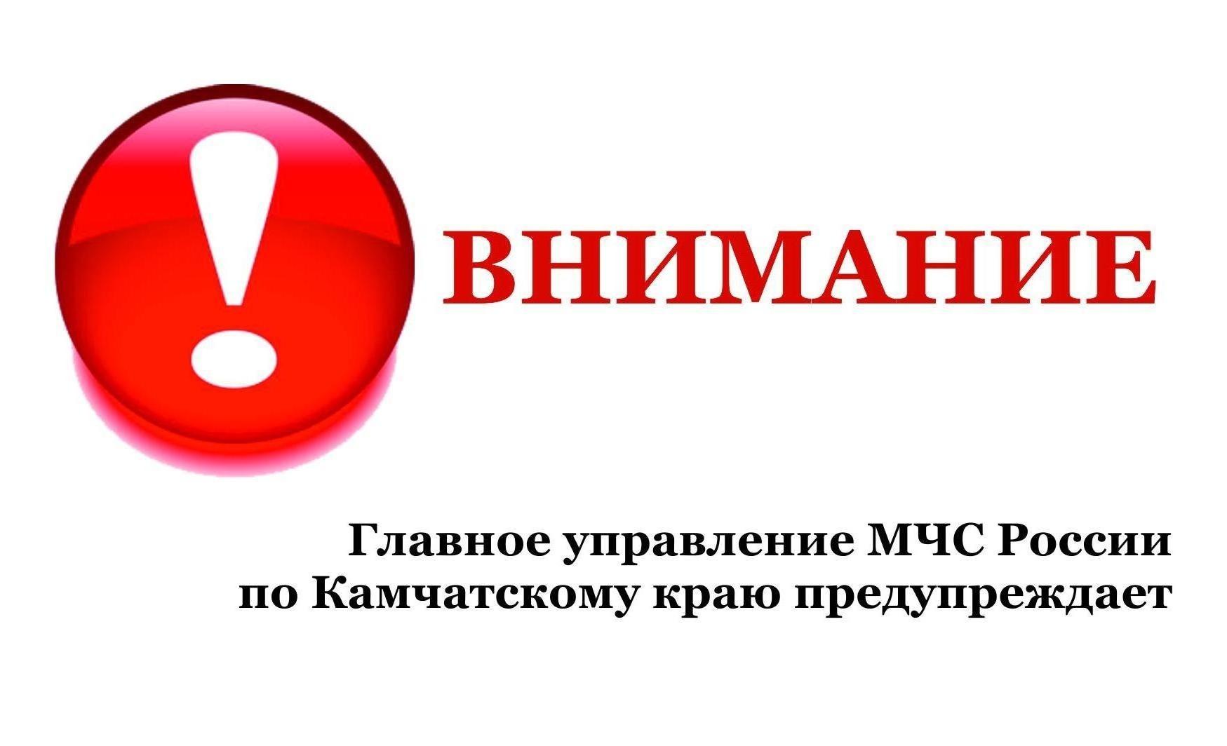 В селе Каменском Пенжинского района класс пожарной опасности повысился до четвёртого